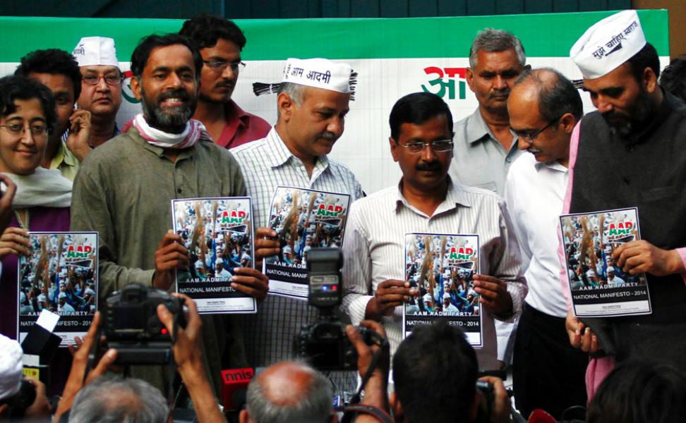 AAP manifesto release: Delhi election 2015