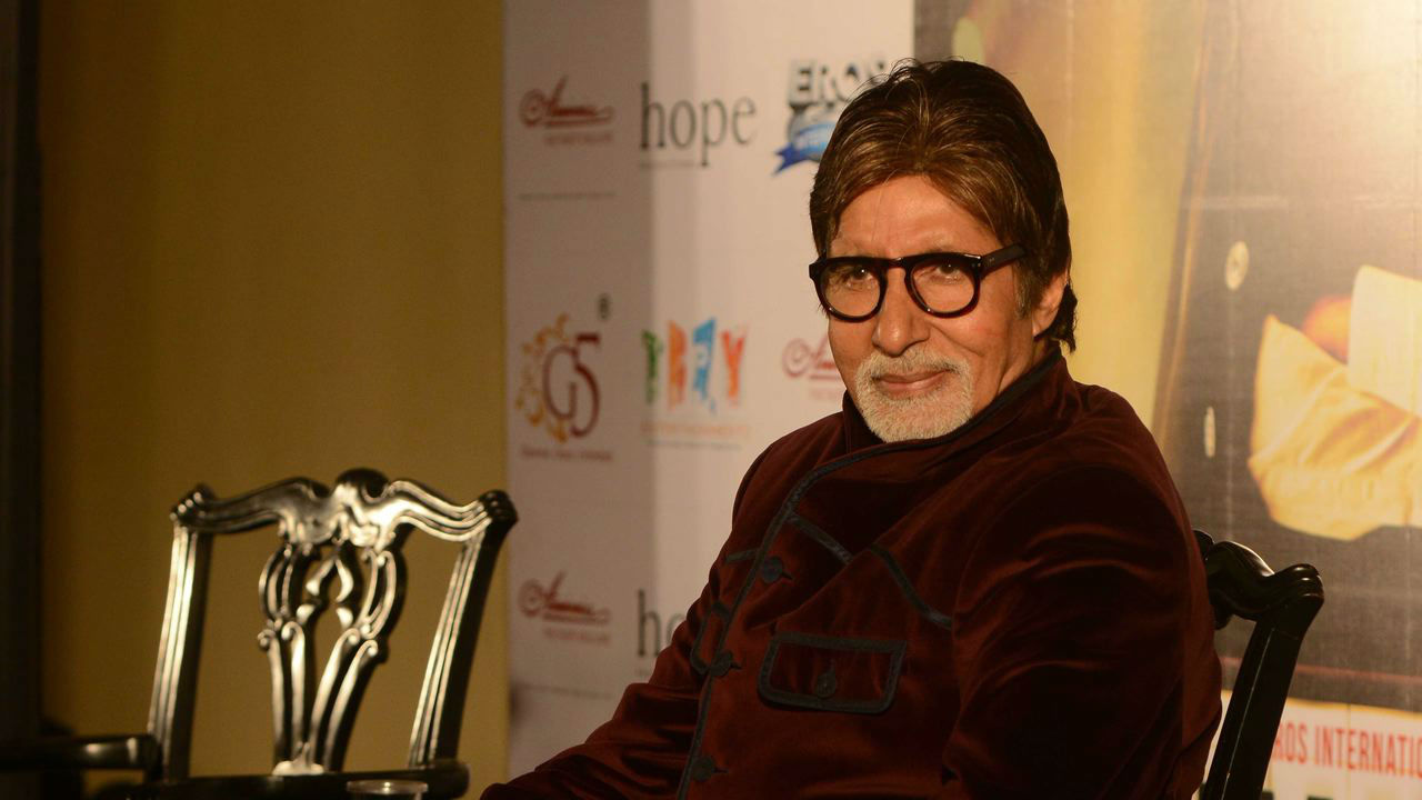 Amitabh's reaction after winning the award