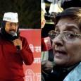 Krian Bedi vs Arvind Kejriwal