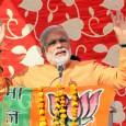Prime Minister Narendra Modi-tecake