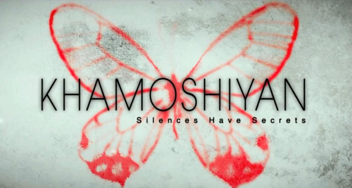 Khamoshiyan: The horror of boredom