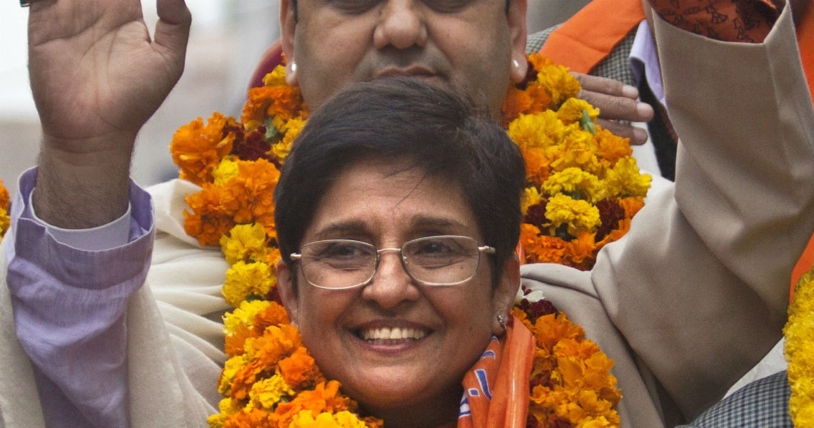 Kiran Bedi in a BJP rally : Delhi Elections