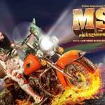MSg the messenger of GOD tecake
