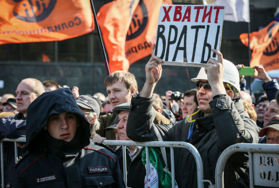 Russian anti-Kremlin activist TeCake
