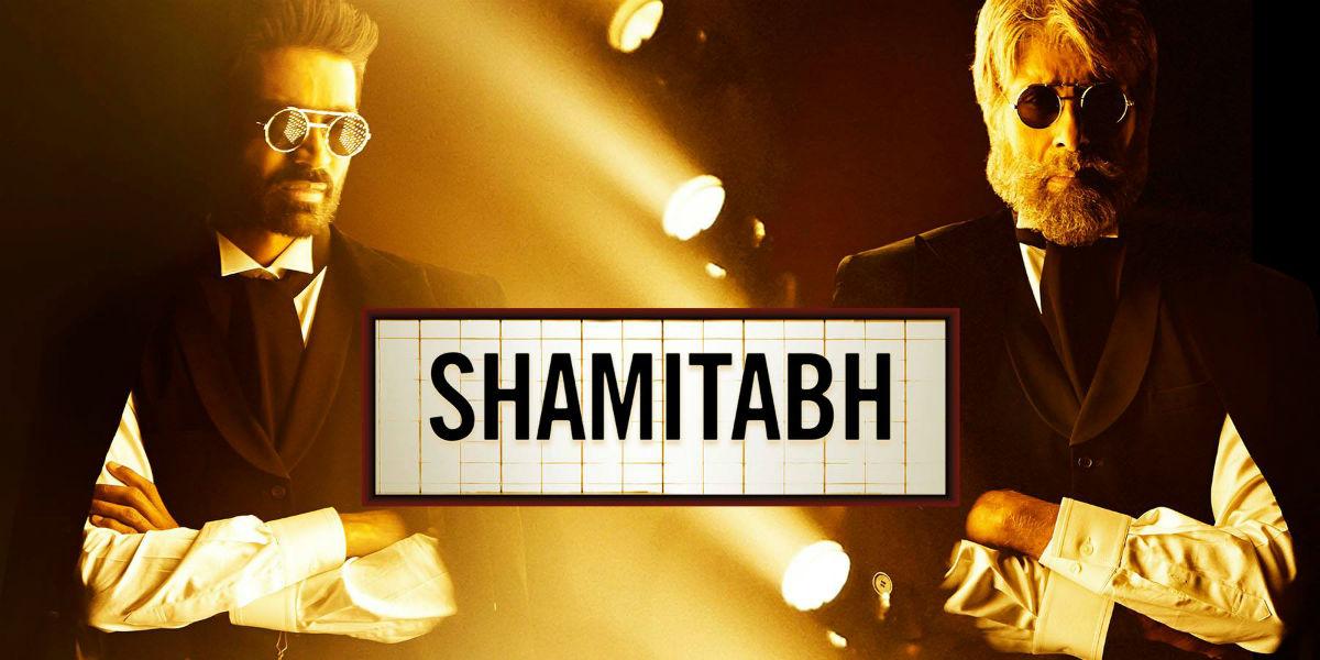 Shamitabh-tecake