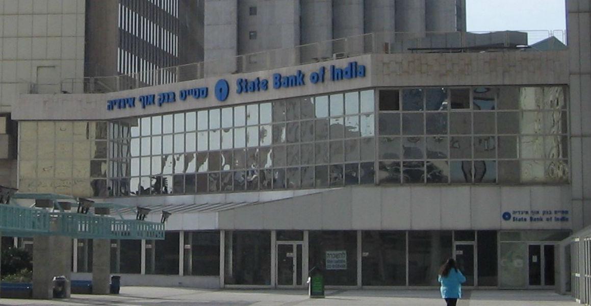 State Bank of India Tecake