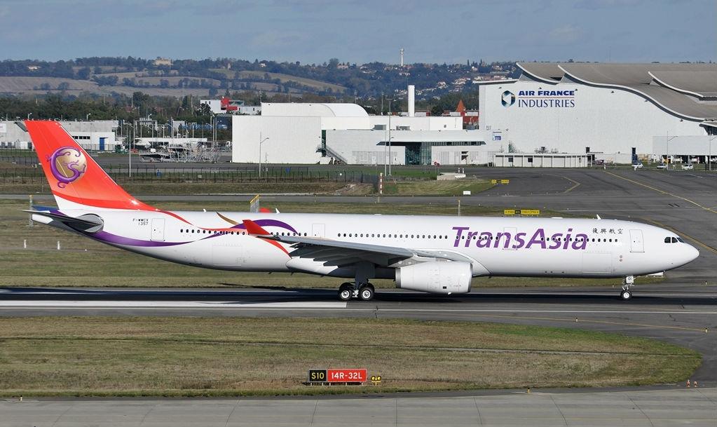 TransAsia Airways tecake