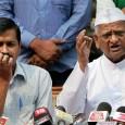 anna hazare and arvind kejriwal -TeCake