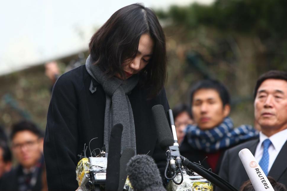 ex-executive of Korean Airways Cho Hyun-ah tecake