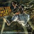 Detective Byomkesh Bakshy Poster TeCake