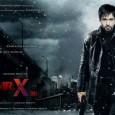 Mr. X movie TeCake