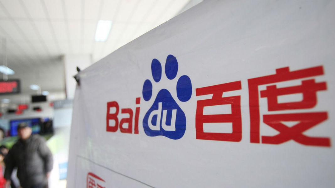 Baidu Logo TeCake