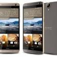 HTC One E9 Plus A55 Two views Gray Gold TeCake