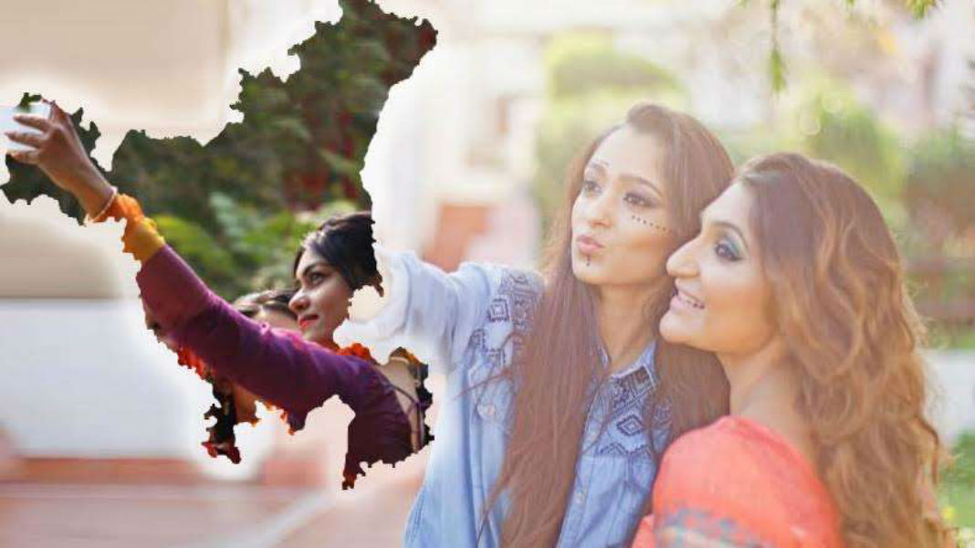 Haryana selfie with daughters contest