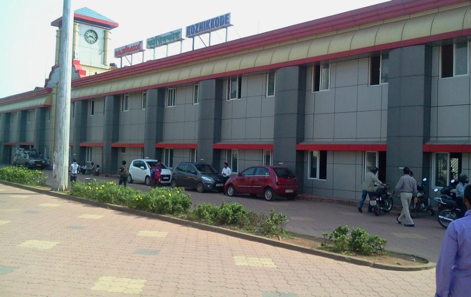 Kozhikode International Airport TeCake