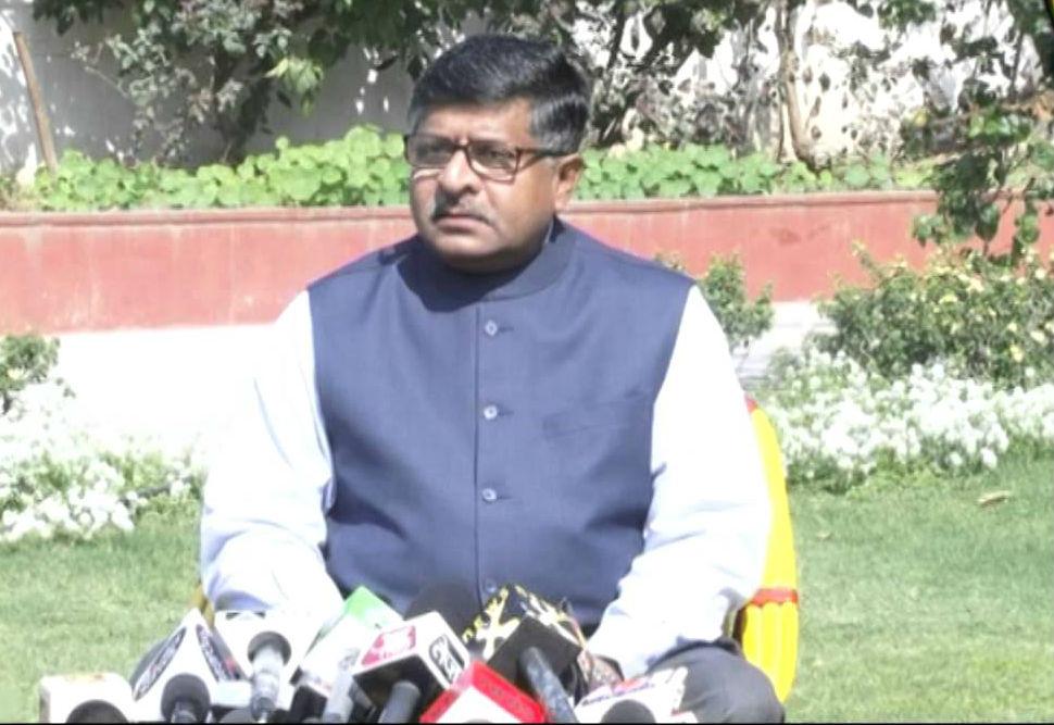 Telecom Minister Ravi Shankar Prasad TeCake