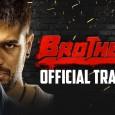 Brothers Trailer TeCake