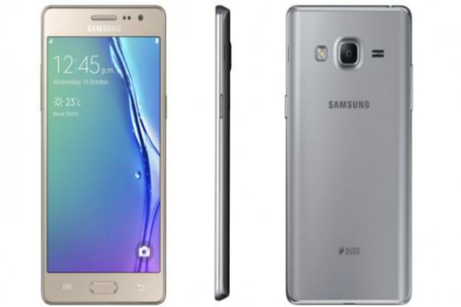 Samsung announces its new smartphone Samsung Z3 today