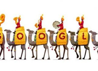 The famed BSF camel contingent