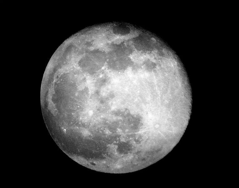 Mini Moon: Stargazers watch smallest moon of next 15 years