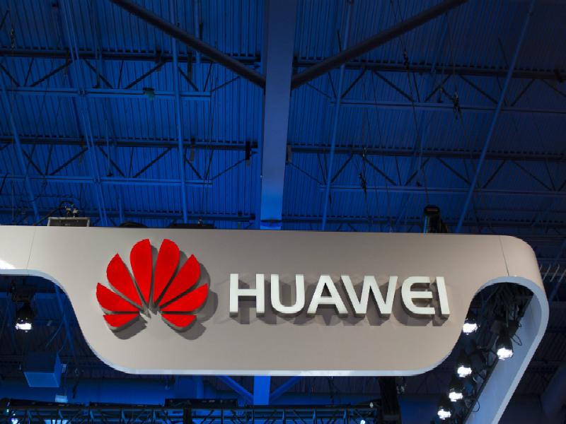Huawei pre-IFA event 2016