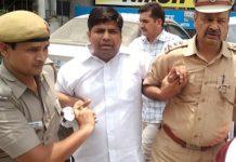 saturday police allegedly arrested-misbehaving mohaniya slapping
