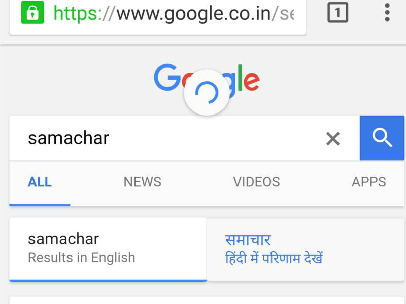 Google Search Tab in both hindi and English