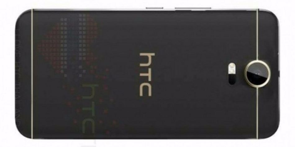 HTC 2 - The TeCake