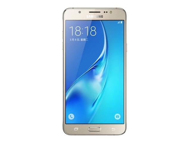 Samsung Galaxxy J7