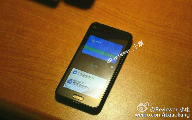 Xiaomi Mi 5s 4-inch