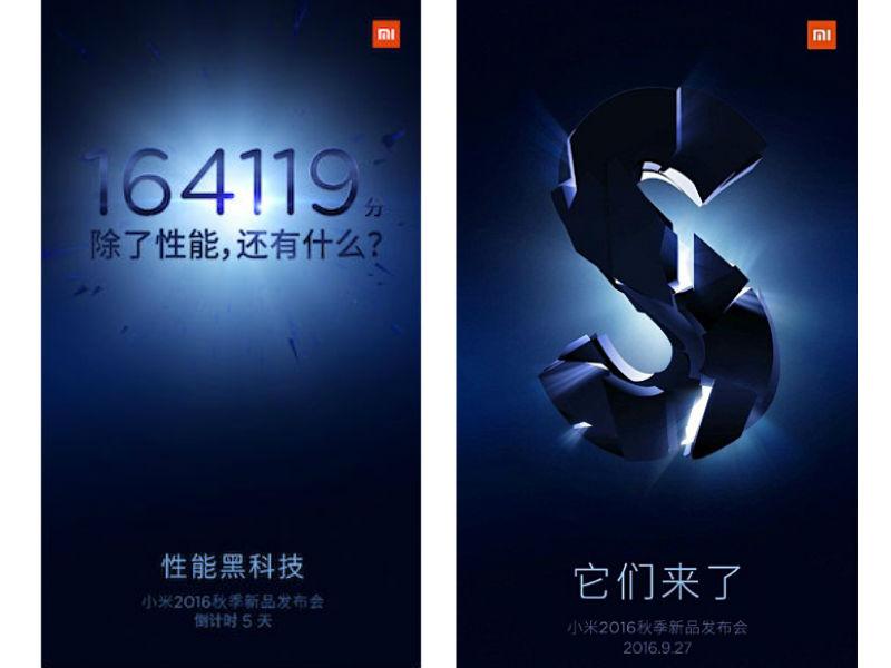 Xiaomi Mi5s invite teaser