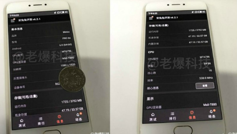 Meizu Pro6s weibo leak