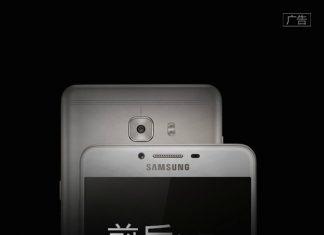 Samsung Galaxy C9 teaser 21 Ocotber launch