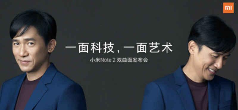 Xiaomi Mi Note 2 Invite
