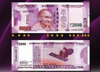 2000 INR new Note