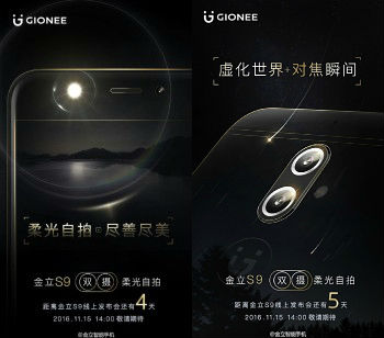 Gionee S9 Teaser