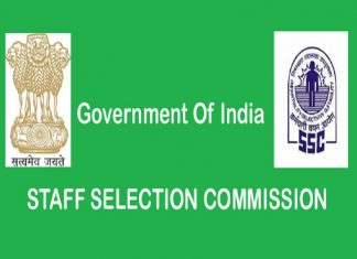 Result of SSC CGL Tier-1 2016 to goes live on www.ssc.nic.in