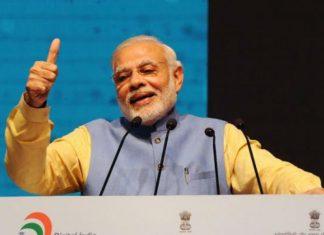 PM Modi Launching BHIM App