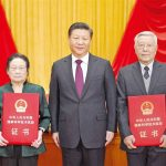 Two scientists honored China's top Science Wward
