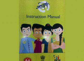 Saathiya manual