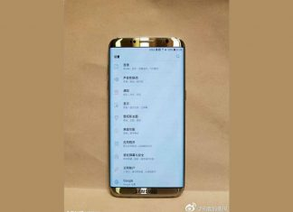 Samsung Galaxy S8 Edge LEAK