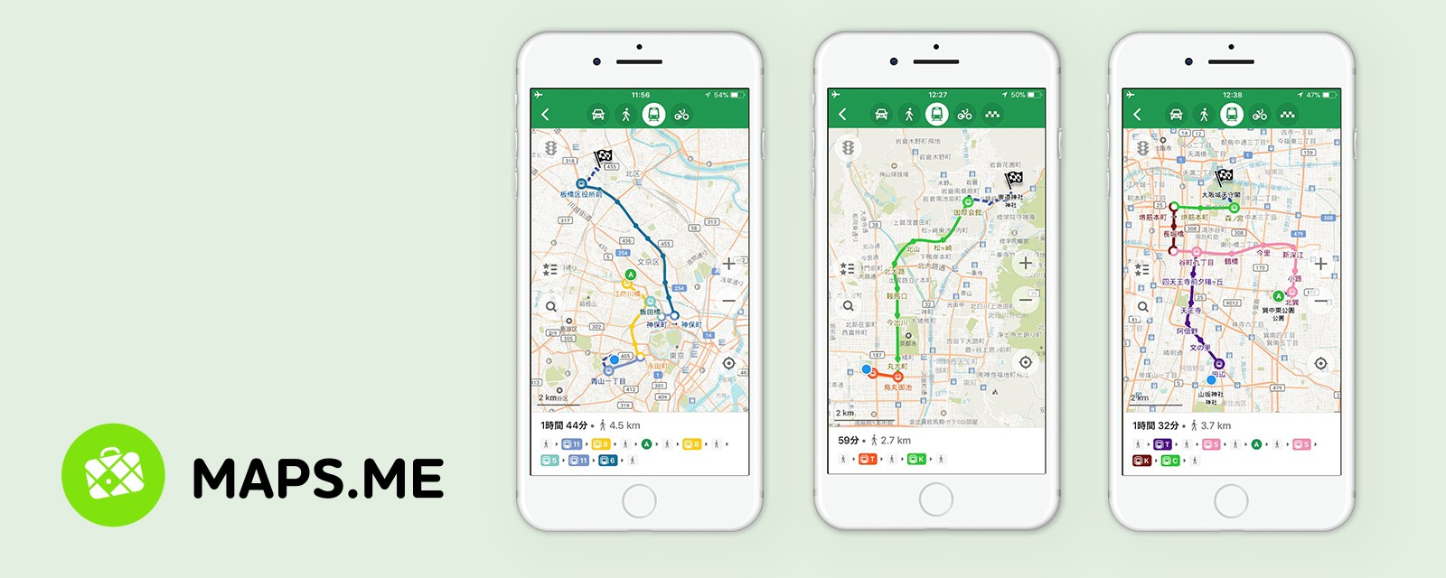 MAPS.ME Review: Must-have alternative to Google Maps