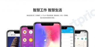 Motorola P30 or more like ripped off iPhone X to release tomorrow in China