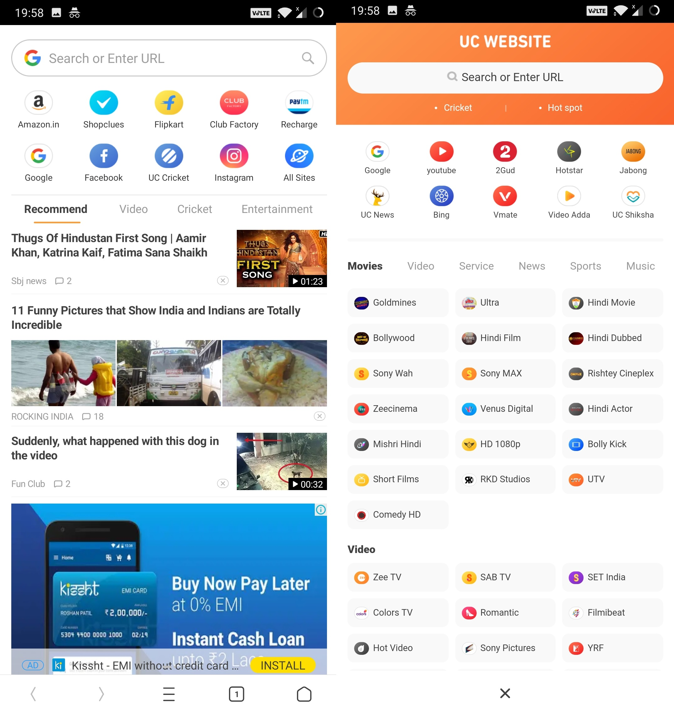 Review: UC Browser, blazing fast & Data Saver Browser