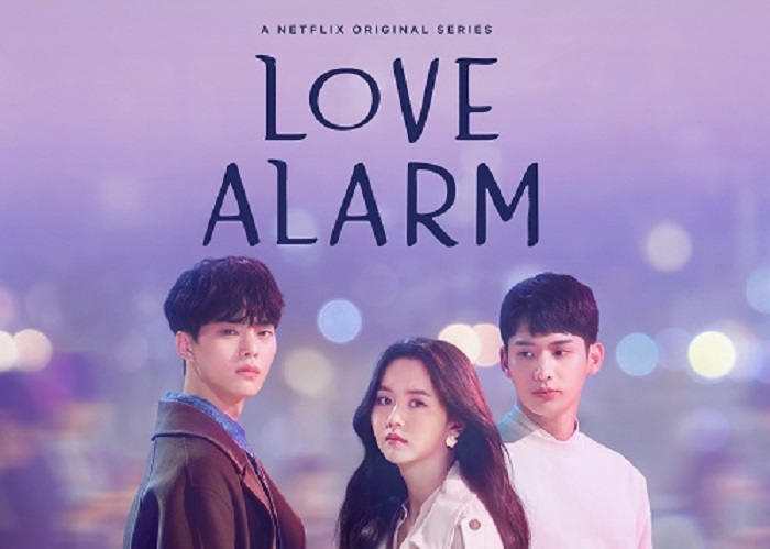 Is Love Alarm season 2 getting renewed? Here is everything you need to  know!!